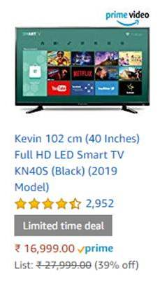 KEVIN 40 INCH